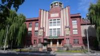 Muzeum od J. Kotěry, z let 1908-12
